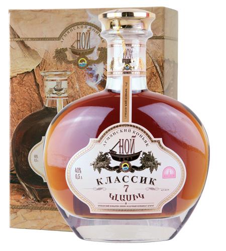 http://laertsky.com/lj/2010/cognac_noy_classic_7_b.jpg
